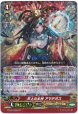 Chief Deity of the Heavens, Amaterasu G-FC04/002 GR