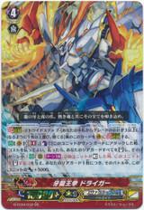 Fang Dragon King Fist, Driger G-FC04/012 GR