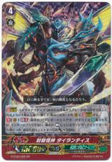 Seal Assassin Mutant Deity, Tyrantis G-FC04/022 GR