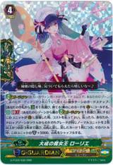 Witch Queen of Big Achievement, Laurier G-FC04/030 RRR