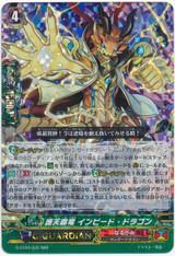 Sky Guardian Supreme Dragon, Impede Dragon G-FC04/035 RRR