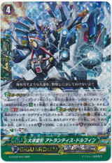 Oceanic Transformation, Atlantis Dolphin G-FC04/037 RRR