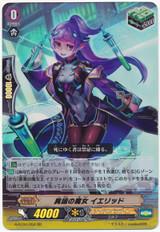Witch of Heresy, Jeliddo G-FC04/052 RR