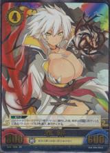 Vol.4/C004 SR