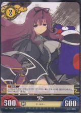 Vol.4/C008 RC