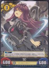 Vol.4/C009 RC