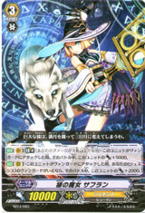 Witch of Wolves, Saffron TD13/003