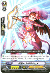 Battle Maiden, Shitateruhime TD13/007