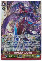 Goddess of Investigation, Ishtar G-BT11/S02 SP