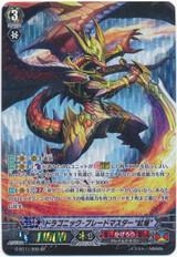 """Dragonic Blademaster """"Kouen"""" G-BT11/S05 SP"""