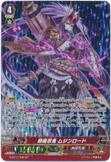 Enma Stealth Rogue, Mujinlord G-BT11/S06 SP