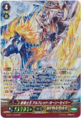 Divine Knight King, Alfred Holy Saver G-BT11/S16 SP