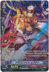 Dragon Knight, Mbudi G-BT11/S30 SP