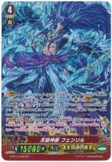Mythical Hellsky Beast, Fenrir G-BT11/S36 SP
