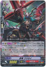 Stealth Dragon, Fuurai G-BT11/019 RR