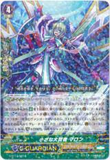 Little Great Sage, Marron G-BT11/025 R