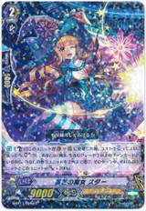 Starlight Witch, Star G-BT11/030 R