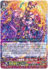 Rikudou Stealth Rogue, Kurehalord G-BT11/036 R