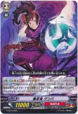 Demon Stealth Rogue, Genba G-TD13/003