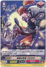 Almsgiving Stealth Rogue, Jirokichi G-TD13/018