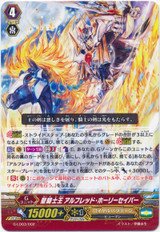 Divine Knight King, Alfred Holy Saver G-LD03/002