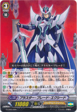 Blaster Blade Exceed G-LD03/004