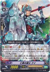 Knight of Benevolence, Kay G-LD03/011