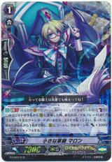 Little Tactician, Marron G-LD03/012 Foil