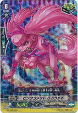 Pink Comet, Flogal G-LD03/016 Foil