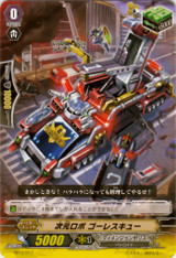 Dimensional Robo Gorescue TD12/017