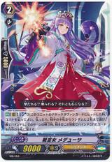 Battle Maiden, Medusa MB/050