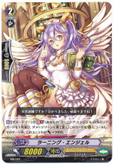 Learning Angel MB/055