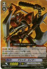 Asura Kaiser EB08/004 RR