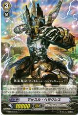 Muscle Hercules EB08/018 C