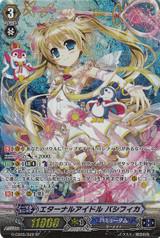 Eternal Idol, Pacifica G-CB05/S22 SP