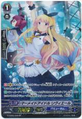 Mermaid Idol, Riviere G-CB05/S40 SP