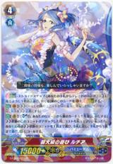 Maximum Rapture, Lucia G-CB05/021 R