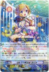 Orient-PRISM, Karina G-CB05/022 R