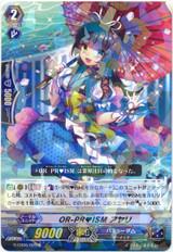 Orient-PRISM, Ayari G-CB05/025 R