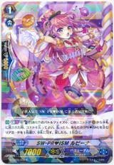 Sweet-PRISM, Rupina G-CB05/032 R