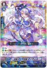 Sweet-PRISM, Tytis G-CB05/036 R