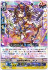 Sweet-PRISM, Nelum G-CB05/037 R