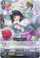Inactive Pretty, Yuyuka G-CB05/044 C