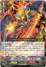 Blast Bulk Dragon  EB09/003 RRR