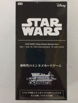 Star Wars Booster BOX