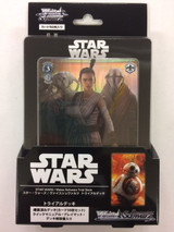 Star Wars Trial Deck