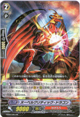 Nouvellecritic Dragon EB09/006 RR