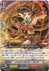 Dragon Dancer, Maria EB09/008 RR