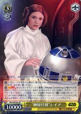 Secret Mission Leia SW/S49-003 RR