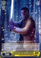 Lightsaber in Hand Finn SW/S49-004 R